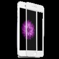 Защитное стекло 3D iPhone 7 БЕЛОЕ в рамке Full Frame