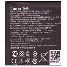 Аккумулятор Asus ZenFone 4.5 A450CG (C11P1404)