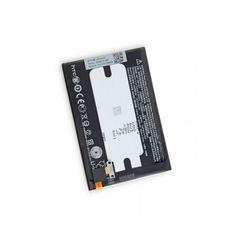 Аккумулятор HTC ONE M8 (B0P6B100) (PN:35H00214-00M)