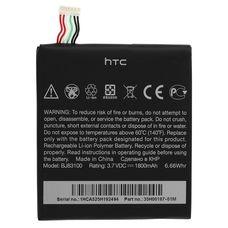 Аккумулятор HTC ONE X G23 S720E Z520e (BJ83100) Оригинал