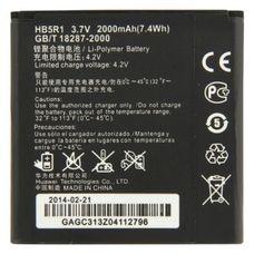 Аккумулятор HUAWEI U8950D G500C C8826D T8950D U8836D C8950D U9508 (HB5R1)