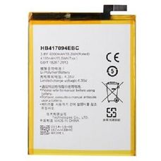 Аккумулятор HUAWEI MATE 7 (HB417094EBC)