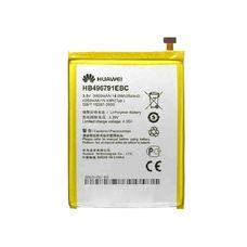 Аккумулятор HUAWEI ASCEND MATE MT1-U06 (HB476791EBC)