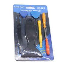 Набор инструментов YaXun YX-670