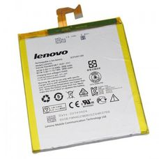 Аккумулятор Lenovo IdeaTab S5000 A3500 (L13D1P31) Оригинал
