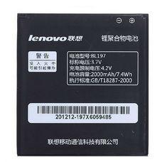 Аккумулятор Lenovo A800 A820 A798t S720 S720i S750 S870e S868T (BL197) Оригинал