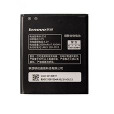 Аккумулятор Lenovo A850, A830, S890, S880, K860 (BL198) Оригинал