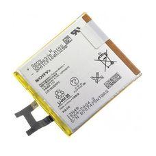 Аккумулятор Sony Xperia C C2305 LIS1502ERPC Оригинал