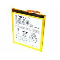Аккумулятор Sony Xperia M4 E2303/E2306/E2312/E2333/E2353 LIS1576ERPC Оригинал