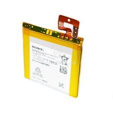Аккумулятор Sony Xperia T LT30/LT30i/LT30p (LIS1499ERPC) Оригинал