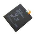 Аккумулятор Sony Xperia T3 D5103 LIS1546ERPC Оригинал