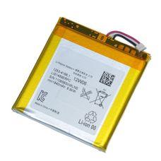 Аккумулятор Sony Xperia Acro S LT26w LIS1489ERPC Оригинал