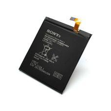 Аккумулятор Sony Xperia C3 D2533/D2502 LIS1546ERPC Оригинал