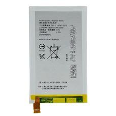 Аккумулятор Sony Xperia E4 E2105/E2115 LIS1574ERPC  Оригинал