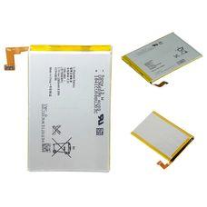 Аккумулятор Sony Xperia SP M35h/C5302/C5303 (LIS1509ERPC) Оригинал