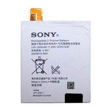 Аккумулятор Sony Xperia T2 D5303/D5322 (AGPB012-A001) Оригинал