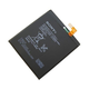 Аккумулятор Sony Xperia T3 C3 Dual D5103 D2533 D2502 D5102 LIS1546ERPC Оригинал