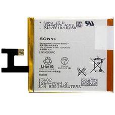 Аккумулятор Sony Xperia Z C6602/C6603 (L36i, L36h, L36a) LIS1502ERPC Оригинал