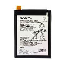 Аккумулятор Sony Xperia Z5 E6603/E6653/E6683 (LIS1593ERPC)