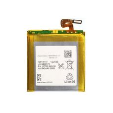Аккумулятор Sony Xperia ion LT28 (LIS1485ERPC) Оригинал