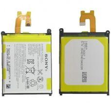 Аккумулятор Sony Xperia Z2 D6503 (LIS1543ERPC)