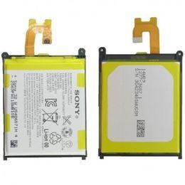 Аккумулятор Sony Xperia Z2