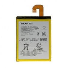 Аккумулятор Sony Xperia Z3 D6603 (LIS1558ERPC)