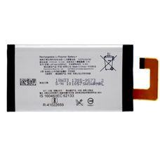 Аккумулятор Sony Xperia XA1 Ultra  G3221 G3212 (LIP1641ERPXC)