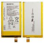 Аккумулятор Sony Xperia XA Ultra, Z5 mini (Compact) E5823 F3211 F3212 (LIS1594ERPC)