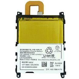 Аккумулятор Sony Xperia Z1