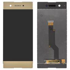 Дисплей Sony Xperia XA1, XA1 Dual G3116 G3112 ЗОЛОТОЙ/БРОНЗОВЫЙ (экран+тачскрин)