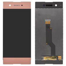 Дисплей Sony Xperia XA1, XA1 Dual G3116 G3112 РОЗОВЫЙ (экран+тачскрин)