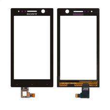 Тачскрин Sony Xperia U ST25i Черный (стекло сенсорное)