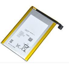 Аккумулятор Sony Xperia ZL (C6502, C6503, C6506, L35h) LIS1501ERPC Оригинал