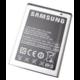 Аккумулятор Samsung Galaxy S4 GT i9500 (B600BC)