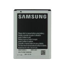 Аккумулятор Samsung N7000/i9220 Galaxy Note (EB615268VU ) Оригинал