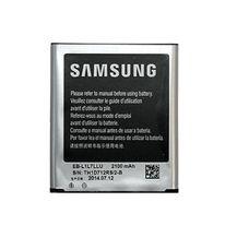Аккумулятор Samsung i9260 Galaxy Premier (EB-L1L7LLU) Оригинал