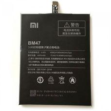 Аккумулятор Xiaomi Redmi 3 / 3 Pro / 3S / Redmi 4X (BM47)