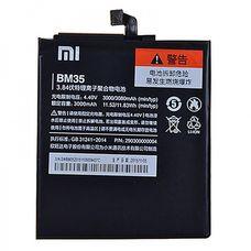 Аккумулятор Xiaomi Mi4c (BM35)