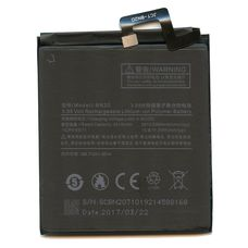 Аккумулятор Xiaomi Mi5c (BN20)