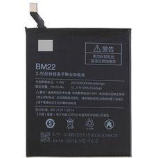Аккумулятор Xiaomi Mi5 (BM22)