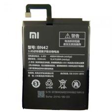 Аккумулятор Xiaomi Redmi 4 (BN42)