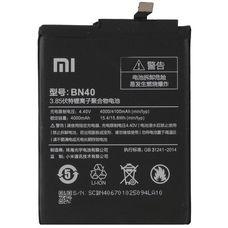 Аккумулятор Xiaomi Redmi 4 Pro (BN40)