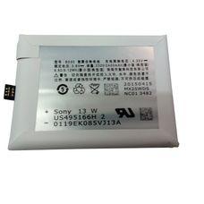 Аккумулятор Meizu MX3 B030 Оригинал