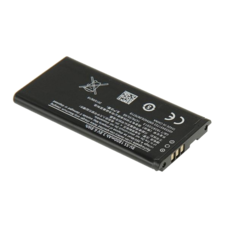 Аккумулятор Nokia X2 Dual SIM (BV-5S) (Microsoft)